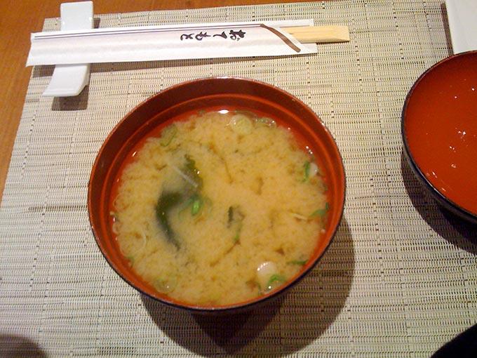 Kamomé - miso soup