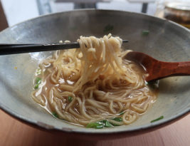 Susuru – Geneva's on a Ramen Kick